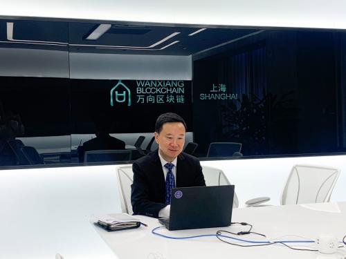 万向区块链应邀出席2021慧眼中国环球论坛