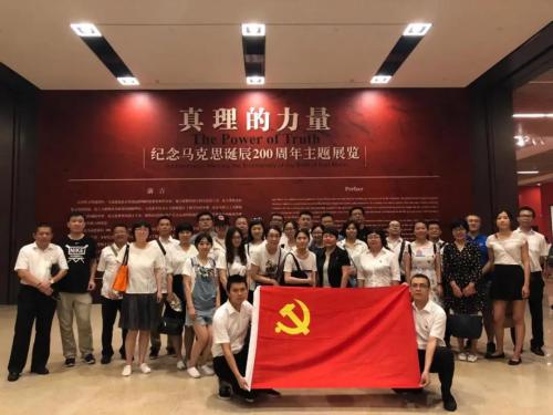 """北京银行等四行信用卡共同开展""""建党百年 信用担当""""主题宣传工作"""