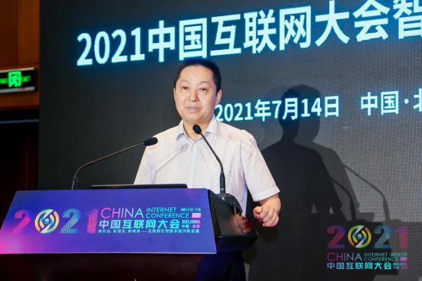 中国互联网大会关注车联网话题 腾讯等科技企业积极参与智能网联交通发展
