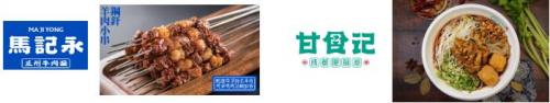 永旺梦乐城苏州园区湖东重装开业在即,夏季焕新53家店铺更新升级
