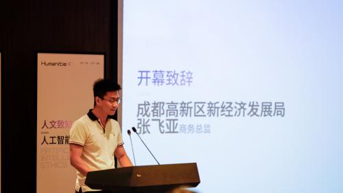 """X Academy 聚变计划""2021暑期科技教育创新项目西南地区首次启航"