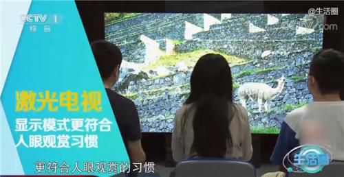 """光峰科技参与制定国内首个""""智能电视适老化""""行业标准"""