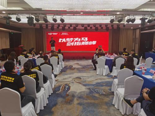 康巴赫2021年经销商半年度会议隆重召开,奋战线上线下营销新时代