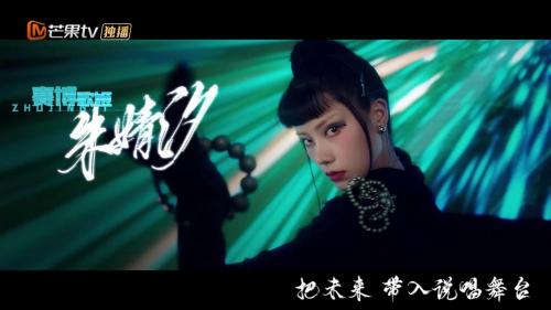 《说唱听我的2》歌手宣传片出炉 胡彦斌化身巧手音匠龚琳娜鬼马搞怪