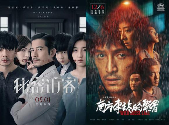 金预告片奖公布入围名单,幻星作为唯一中国公司收获4项提名
