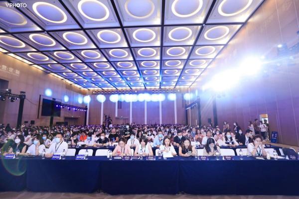 卓尔数科亮相GDMS全球数字营销峰会,以全域营销赋能品牌长效增长