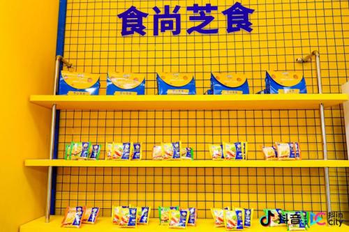 妙可蓝多牵手抖in上海,解锁品牌妙趣新生力