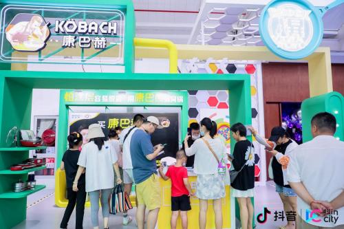康巴赫亮相抖inCity上海站,登榜热搜引爆话题,扩大品牌新势能