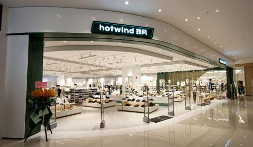 永旺梦乐城中国广东3家购物中心齐焕新!63家店铺相继开业