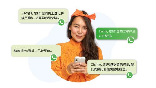 """2021年""""F8大会""""透露了哪些信号?关键词:聊天工具的商业化"""