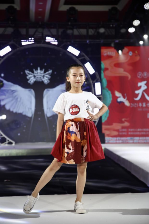 2021第十二届天使杯少儿模特大赛江苏区域决赛完美落幕
