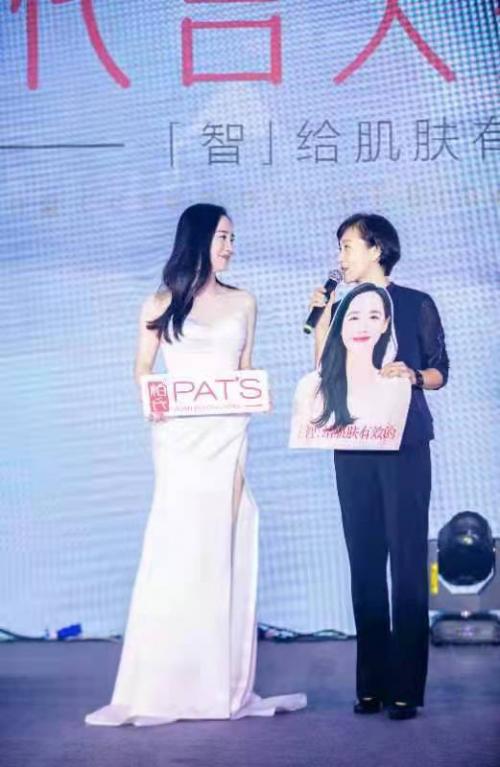 柏氏走遍中国30年齐聚武汉开启胶原护肤新时代
