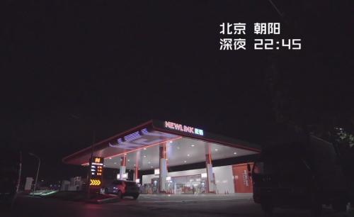 """团油深夜加油站:""""养儿不如养女""""背后的父爱如山"""
