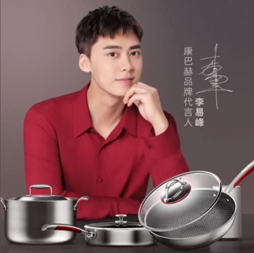 """康巴赫倾情赞助的《中餐厅》宣传片曝光,帅哥美女配好""""锅"""""""