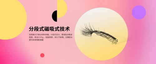 WOSADO悦瞳成功的背后:千百次的尝试成就小小睫毛之美