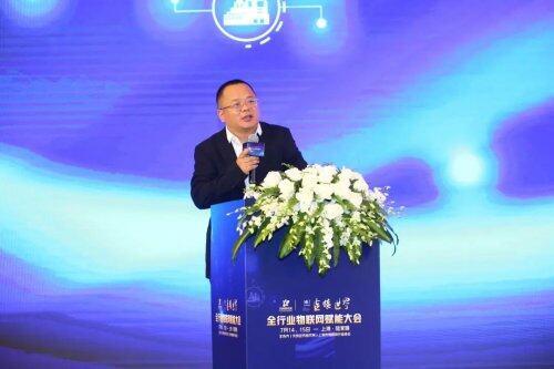 天风证券 坚定发展实体经济,加快物联网布局