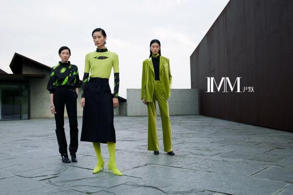 IMM尹默2021秋季大片发布丨作为女性,成为女性