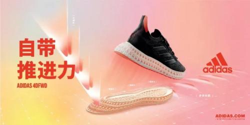 """跑出同款""""专业速度""""?这份adidas跑鞋清单或许能帮上你!"""
