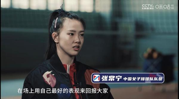 东京奥运会中国代表团阵容出炉,中国移动咪咕《逐梦东京》记录中国奥运健儿的汗水与光芒