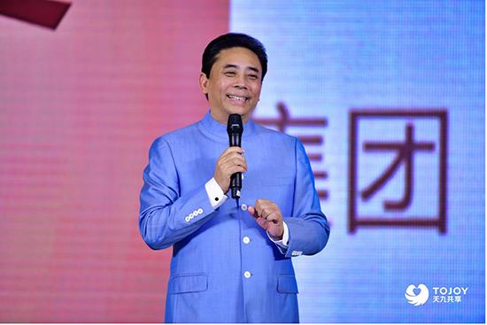 """天九共享卢俊卿:企业创新发展的四个战略""""局"""""""