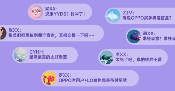 天猫小黑盒新玩法激活手机产业破圈势能,助力OPPO Reno6斩获销售双冠