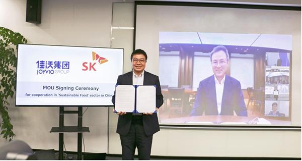 佳沃集团与韩国SK控股签署可持续食品战略合作备忘录