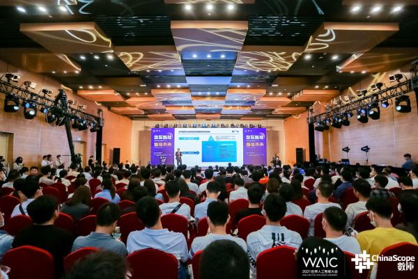 数库科技总裁沈鑫:数据智能驱动产融数字化转型