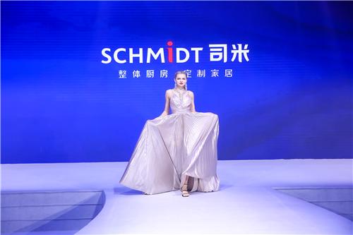 法国司米携手时尚女王尚雯婕空降魔都,共同开启时尚家居宠粉新体验