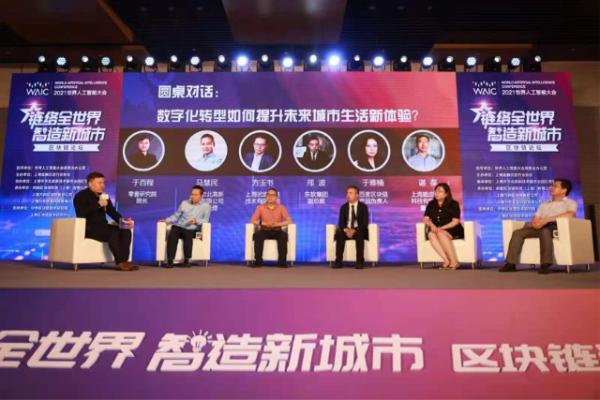 复杂美入选2021全球区块链企业创新50强