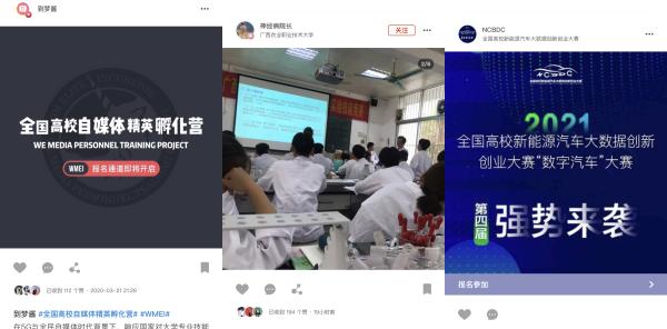打造第二课堂全国精品活动课程库,到梦活动网连结高校与社会