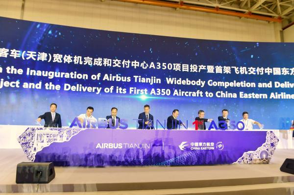 东航接收空客首架在中国交付的A350飞机