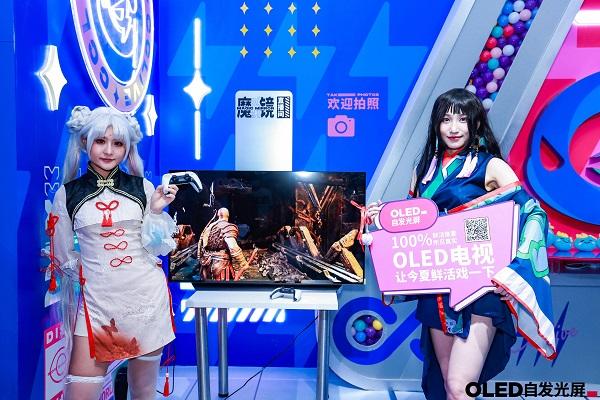 深度捆绑Chinajoy,OLED电视让游戏玩家获得畅爽体验