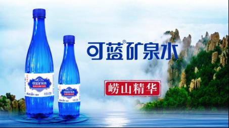喝水的仪式感,必然有可蓝矿泉水参与