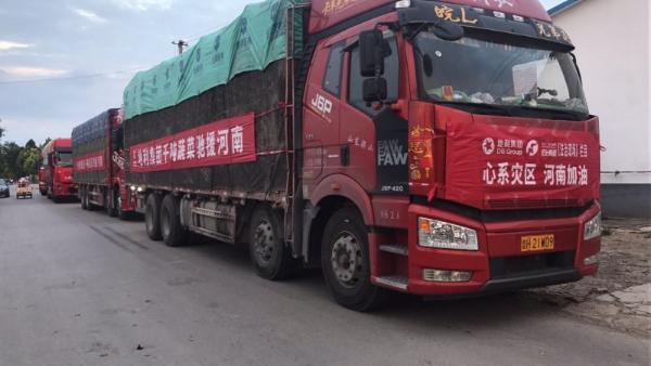 地利集团紧急调拨四省五地千吨蔬菜驰援河南灾区