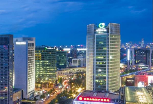 如何建设服务卓越型企业?中国人寿这样回答!