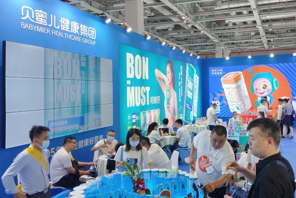 贝蜜儿携旗下新锐品牌亮相2021CBME,持续加码孕婴童领域