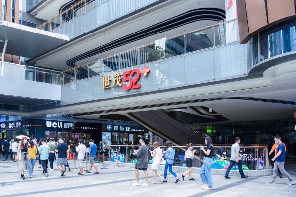 深圳前海世茂52+焕新升级,前海白领的美好生活正在发生