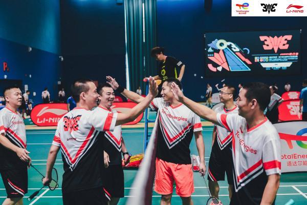荣耀荆门 共创未来——2021道达尔能源•李宁李永波杯3V3羽毛球赛荆门站收官!