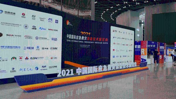 吉航工业携大载重无人机JH-700亮相2021中国国际应急救灾装备技术展览会