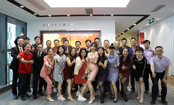房德新鑫杯 2021·第七届华商羽羽毛球邀请赛赛事冠名签约仪式圆满举办