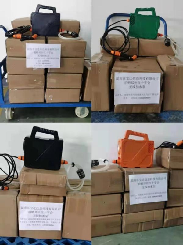 湖南喜宝达共享紧急筹措物资驰援郑州
