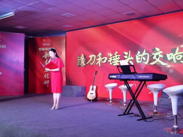 《歌声与信仰》在蓬溪拉开序幕,庆祝建党百年