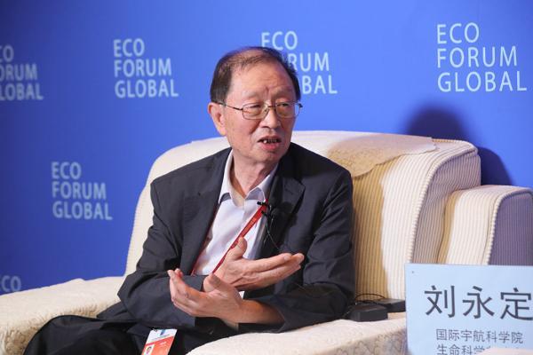 刘永定:中国的水污染靠综合性系统治理