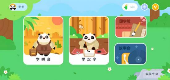 如何教小孩识字?3-8岁幼儿学识字,就用幼学中文