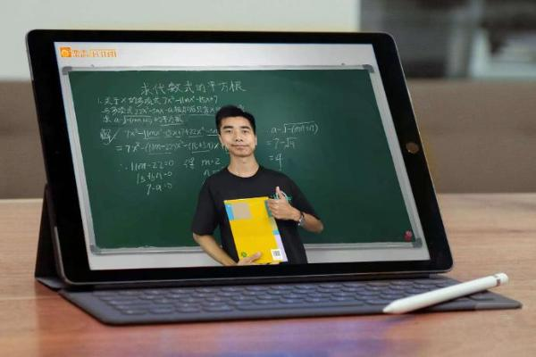 栗志教育五周年之际开展线上课程,多场景教研实力广受好评