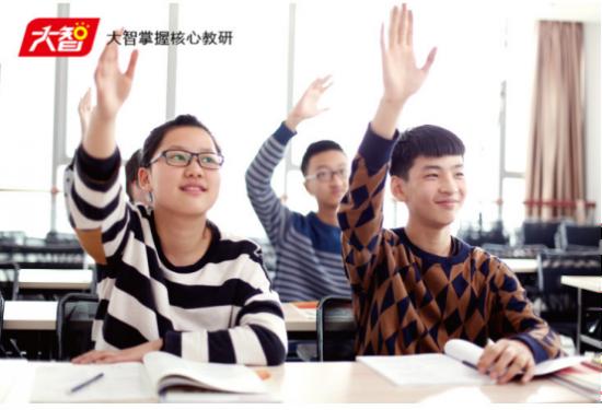 课外辅导前十名,大智教育老师们教学就是拼实力