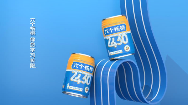 每天一罐养元六个核桃2430,30天见证记忆提升的超级惊喜