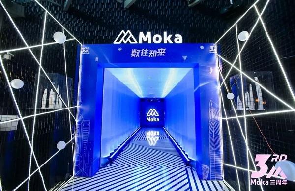 席位限量!Moka Talks 6th又双叒叕来了!