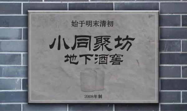 淮北濉溪可能还存在年代更早的遗址?