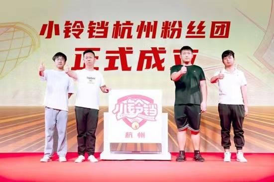 杭州站圆满收官!台铃2021品牌嘉年华带动区域市场销量领跑